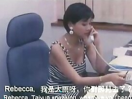 Rebekah 1996 William Ho, Jimmy Wong